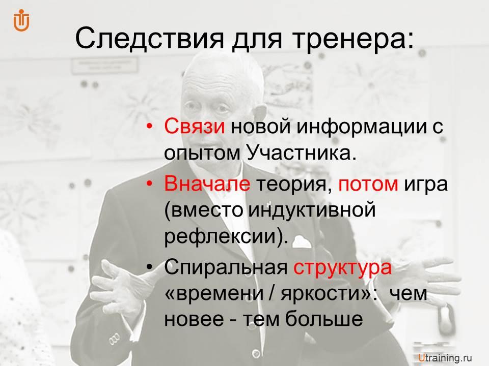 """Клуб бизнес-тренеров """"Критическое мышление"""""""
